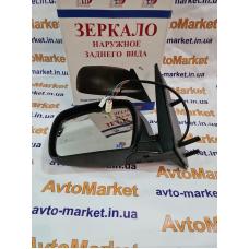 """Зеркало боковое ВАЗ 2123 левое с электроприводом (с обогревом, шагрень) """"Автотехпром"""""""