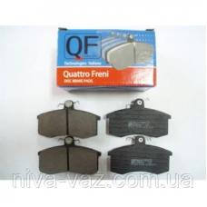 Гальмівні колодки передні Quattro Freni для автомобілів ВАЗ 2108, ВАЗ 2109, ВАЗ 21099, ІЖ 2126 ОДА