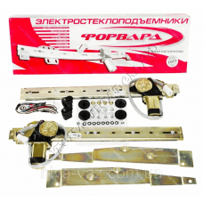 Электростеклоподъемники, стеклоподъёмники для автомобилей ВАЗ 2107 от компании ФОРВАРД