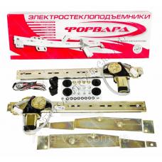 Электрические стеклоподъемники Форвард ВАЗ 2110/11/12/108, Приора (до 2013 года) (на передние двери)