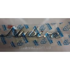 Емблема-напис '' DAEWOO '' NUBIRA для автомобіля Nubira -1