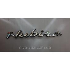 Емблема-напис '' DAEWOO '' NUBIRA для автомобіля Nubira -2