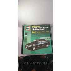 Евроручкі ВАЗ 2110,2170,2172 Тюн-Авто
