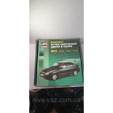 Евроручкі ВАЗ 2121,21213,21214Тюн-Авто