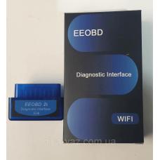 Діагностичний адаптер-скане OBD з функцією WI FI Android, IOS, Windows складається з 2-х плат