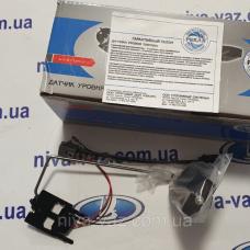 Датчик рівня палива ВАЗ-2123 (виробництво Пекар)