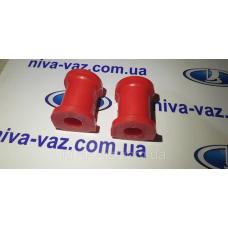 """Втулки стабилизатора """"CS-20"""" DRIVE ВАЗ 1117-1119,2170-2172 красные, полиуретан (2 шт)"""
