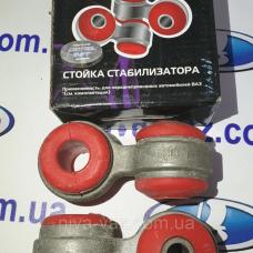 Стійка стабілізатора 1117-1119, 2170-2172 (червоний поліуретан) CS-20