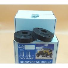 Проставки VW B5 (Skoda Super B 2001-2008)Полиуретановые.Увеличение клиренса.Передние.
