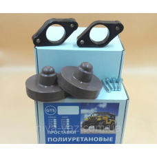 Проставки VW B5 (Skoda Super B 2001-2008) Поліуретановие. Збільшення кліренса.Задні