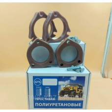 Проставки Тоёта Камри Toyota Camry 20, 30, 40, 50, 55 для увеличения клиренса полиуретан